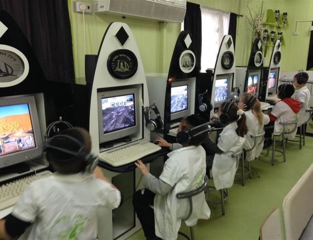 המרכז למדע וטכנולוגיה לגיל הרך